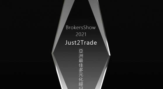 Just2Trade won Best Multi-Asset Broker Asia-2021 award!